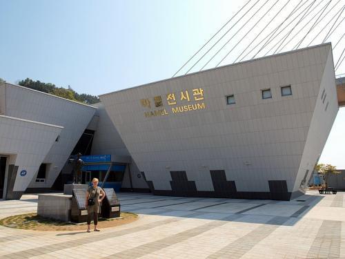 ハメル 博物館 朝鮮幽閉記