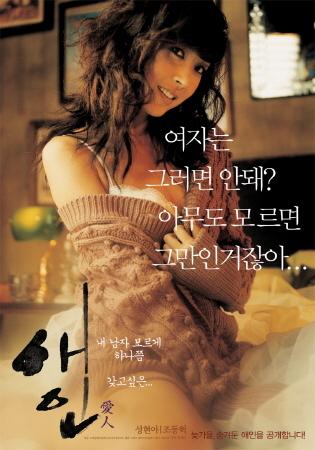 ソン・ヒョナ 韓国女優 売春1