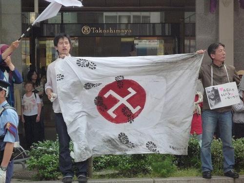 反日 在日 日の丸 ナチス ハーケンクロイツ