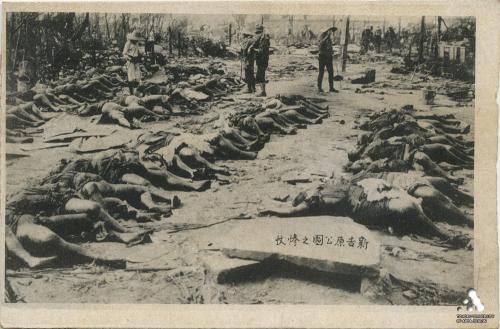 関東大震災 本物写真