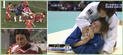 韓国のラフプレー 噛みつき 蹴り サッカー 柔道