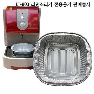 インスタントラーメン自動調理機