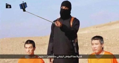 ISIS クソコラ2