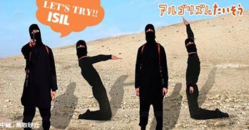 ISIS クソコラ6