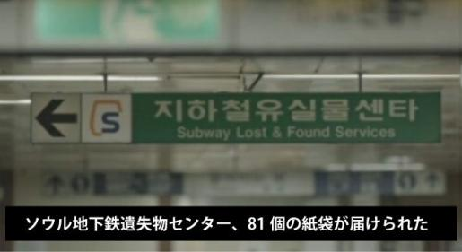 正直韓国人2