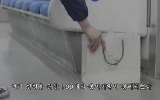 正直韓国人6