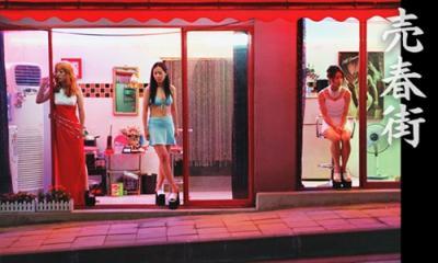 韓国売春街