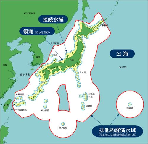 EEZ 排他的経済水域 日本