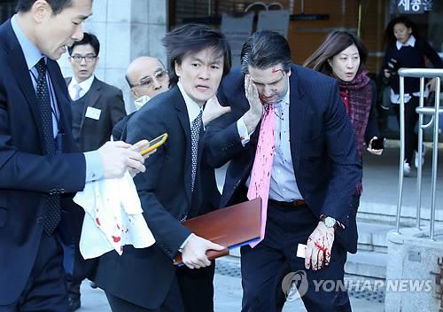 駐韓米大使 テロ