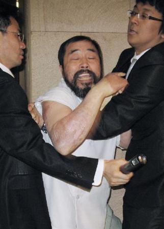 駐韓米大使 テロ 犯人