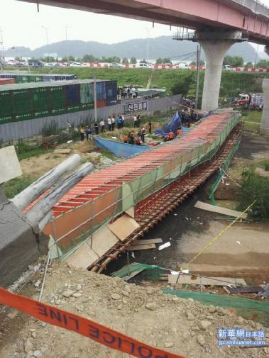 コリアボカン 2013 橋 崩落