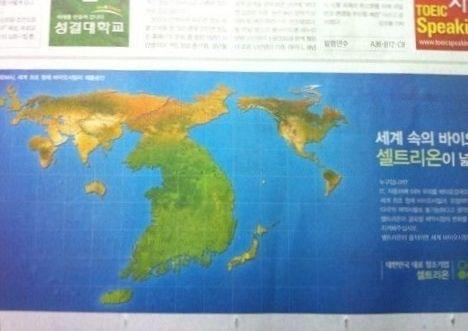 朝鮮半島 デカイ