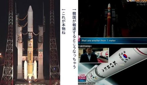 H2ロケット H2ロケット 韓国衛星 画像合成 韓国製ニダ