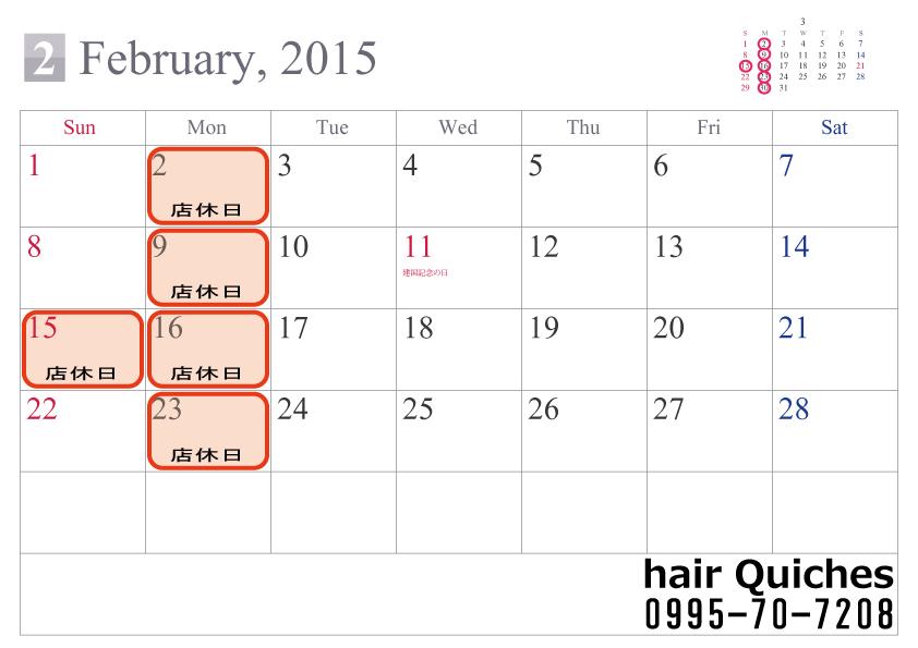calendar-sim-a4-2015-02.jpg