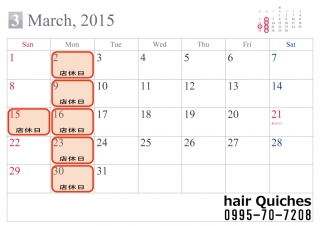 calendar-sim-a4-2015-03.jpg