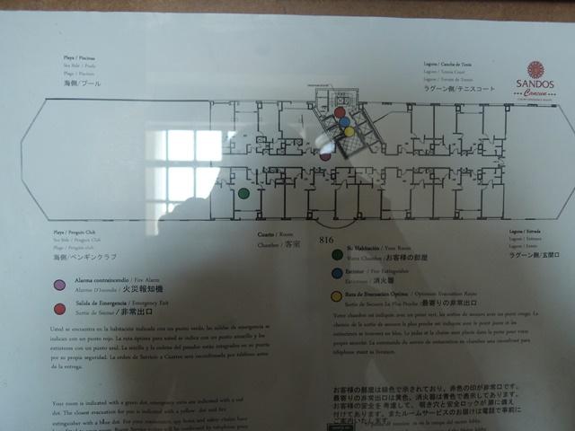 サンドスお部屋1