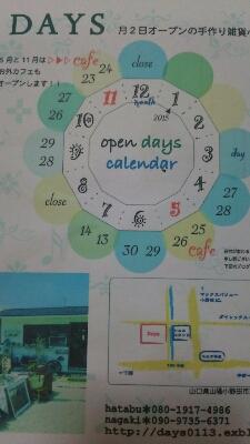 days3.jpg