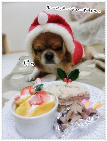 クリスマス2014b