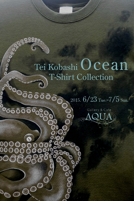 Tei Kobashi Ocean T-Shirt Collection