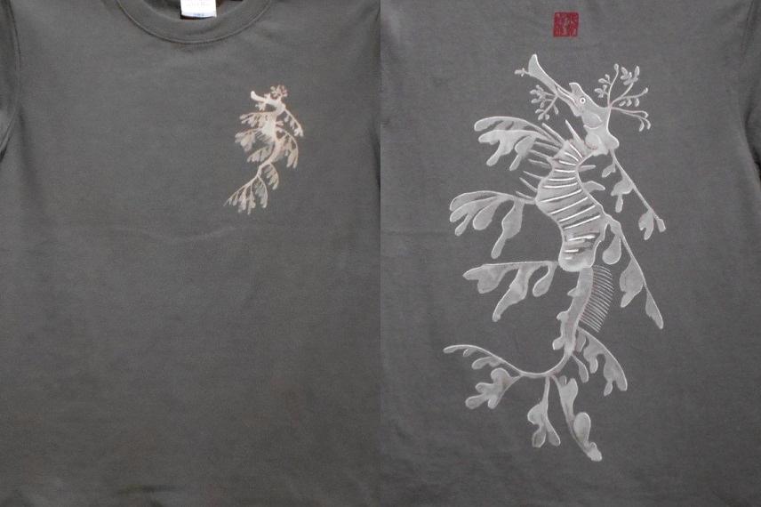 手描きTシャツ リーフィーシードラゴン