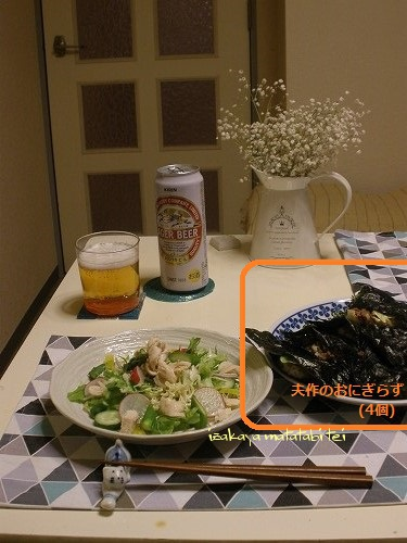 P3306103_s_onigi.jpg