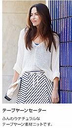 150303-bnr-ColorNepSweater (2)