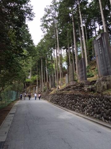 三峰神社参道