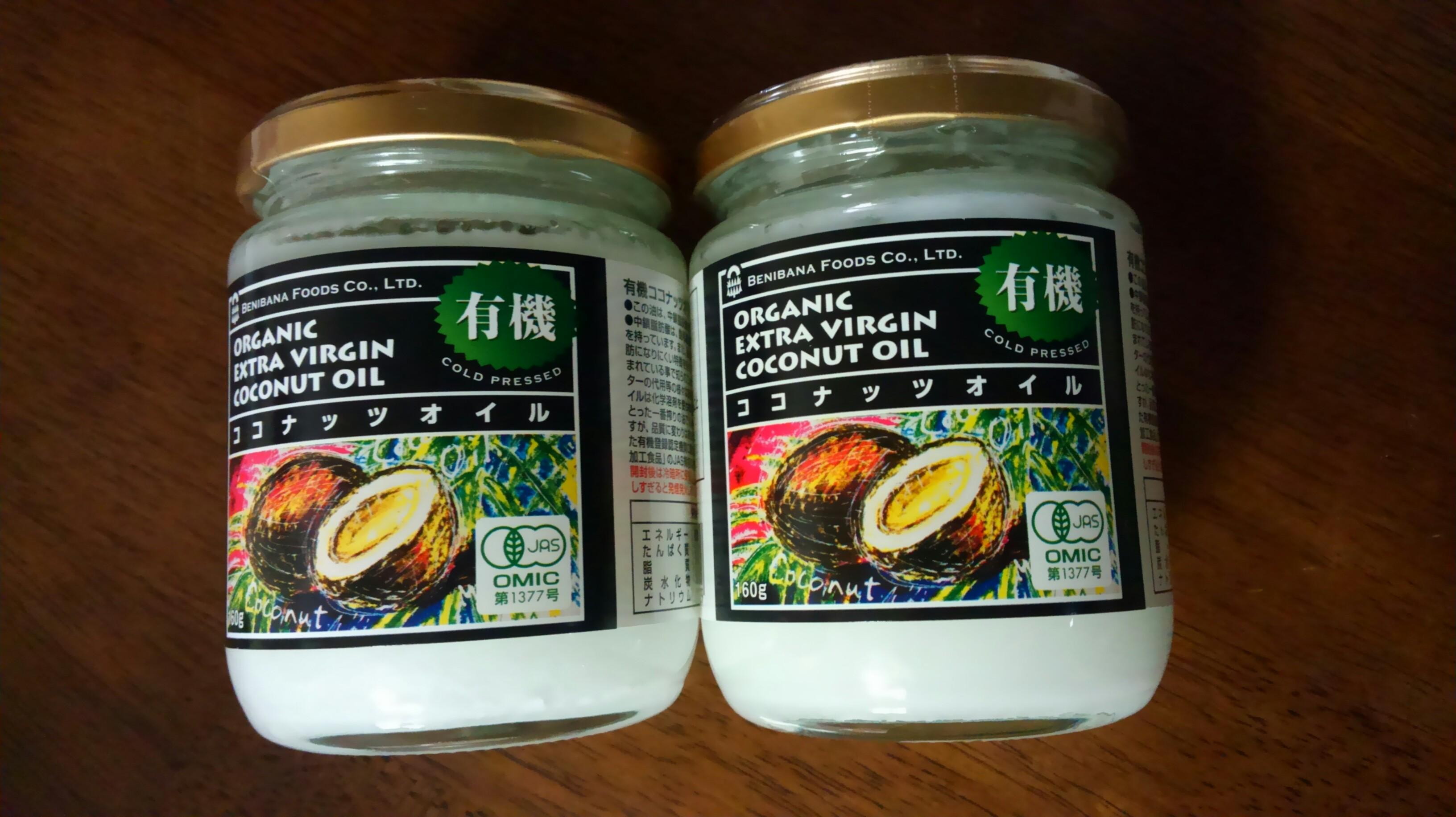 ココナッツオイル 紅花食品
