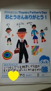 20150524 (4) - コピー