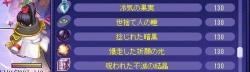 TWCI_2015_1_12_17_53_52.jpg