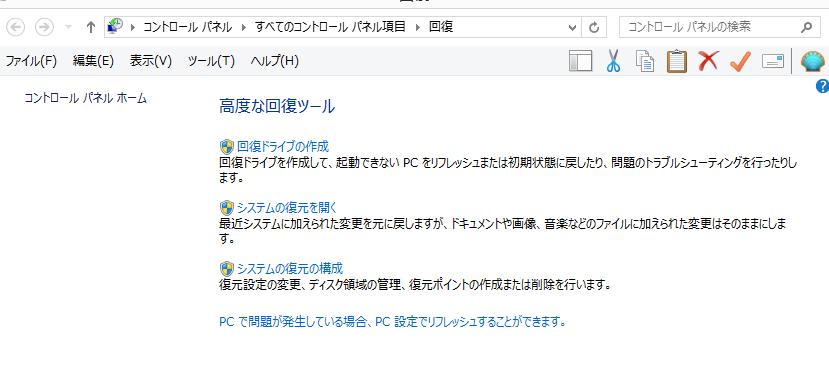 SnapCrab_NoName_2015-3-23_12-34-22_No-00.png