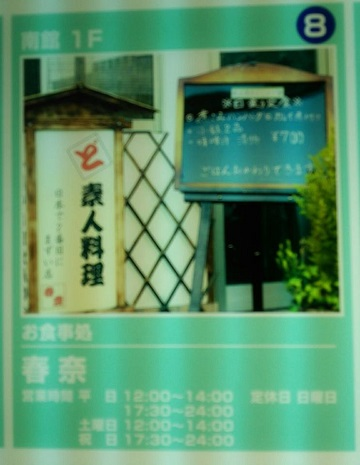 平成27年5月31日haruna
