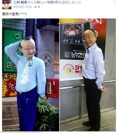 南京町の人形