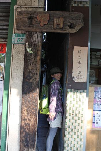 その他御茶屋さんとか (9)