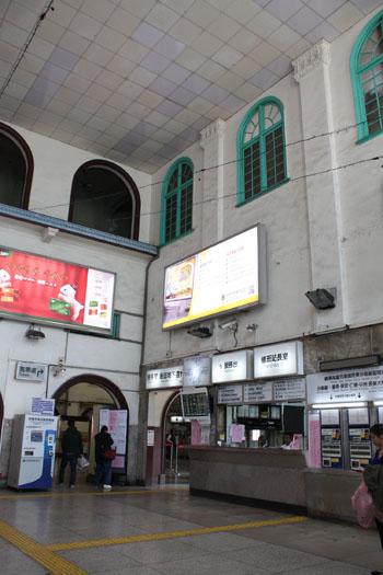 台南駅 (3)