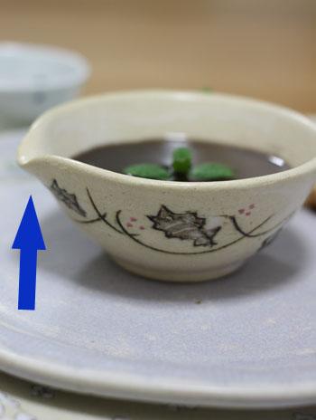 黒豆蜜プリン (1)