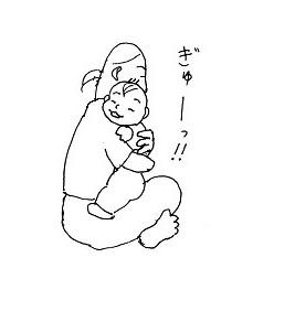 20150610-1.jpg