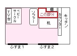 20150613-2.jpg