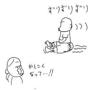20150620-3.jpg