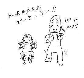 20150706-7.jpg