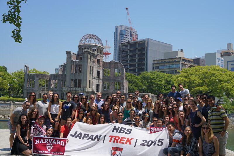 Japan Trek Hiroshima
