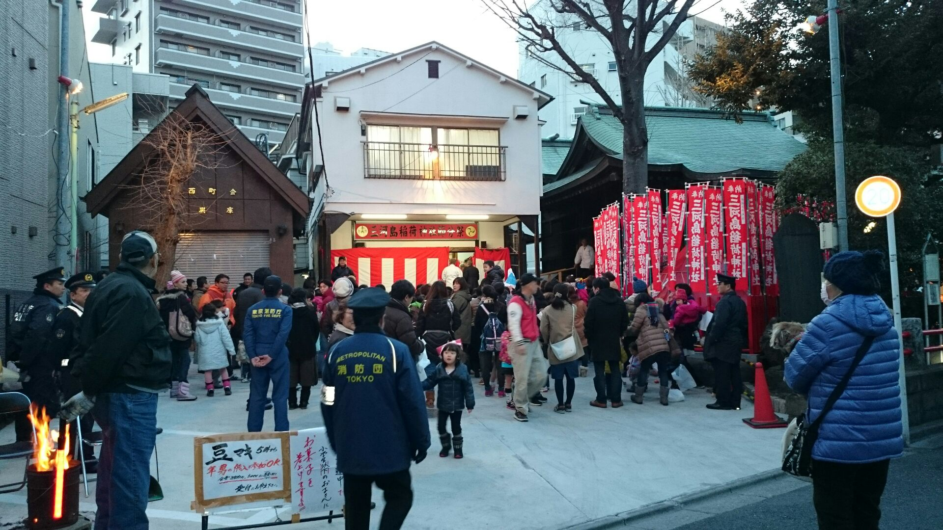 2015節分祭01