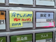 606mshb7461.jpg