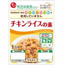 石井食品チキンライス②