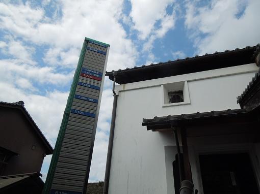 治水記念館1