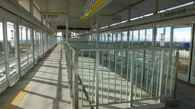 眺望も良く 静かで落ち着く駅です?
