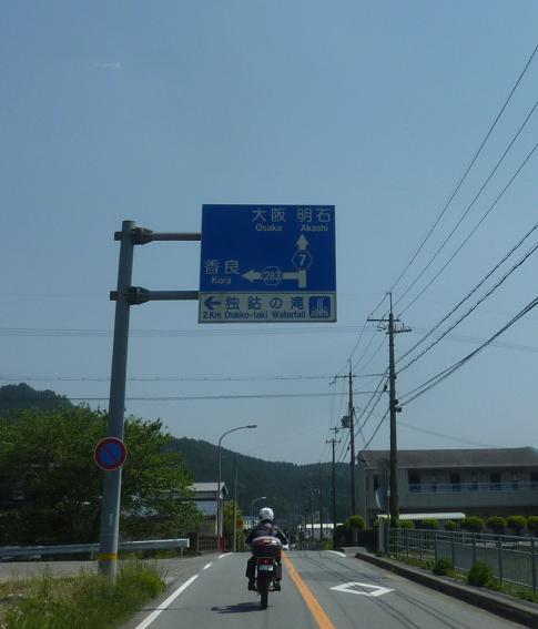 P1270811b.jpg