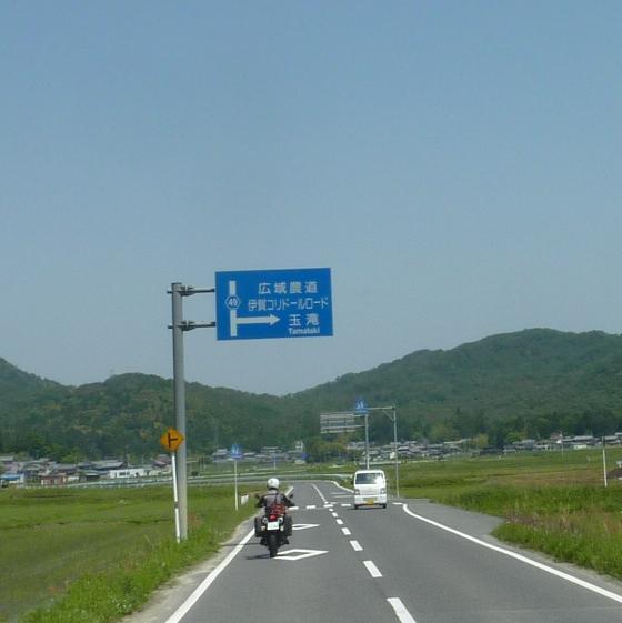 P1270847b.jpg