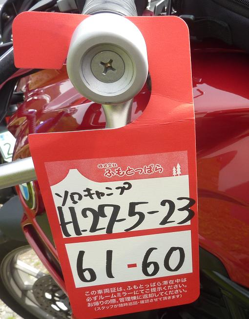 P1270960b.jpg