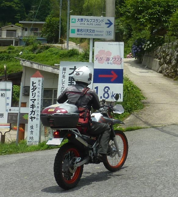 P1280189b.jpg
